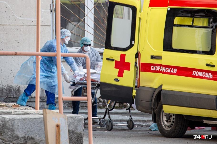 На Южном Урале от ковидной пневмонии умерла ещё одна пациентка
