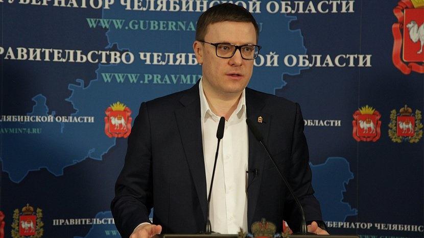 Самоизоляция в Челябинской области продлится до 31 мая