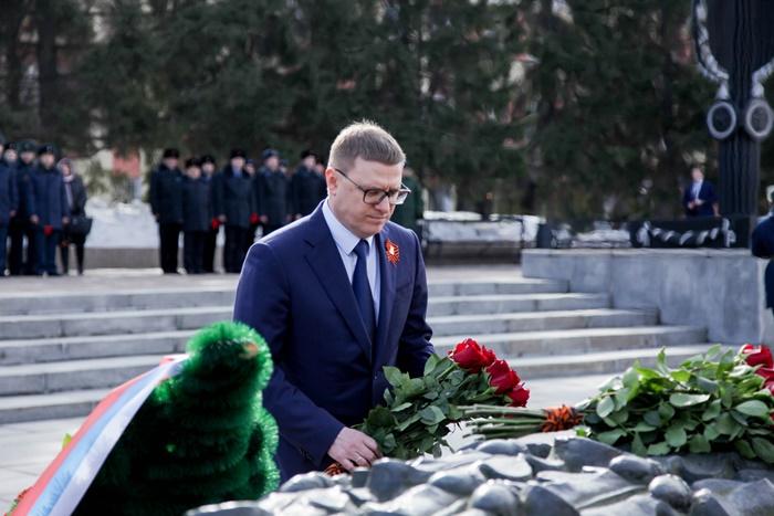 Обращение  Алексея Текслера в связи с Днем памяти и скорби