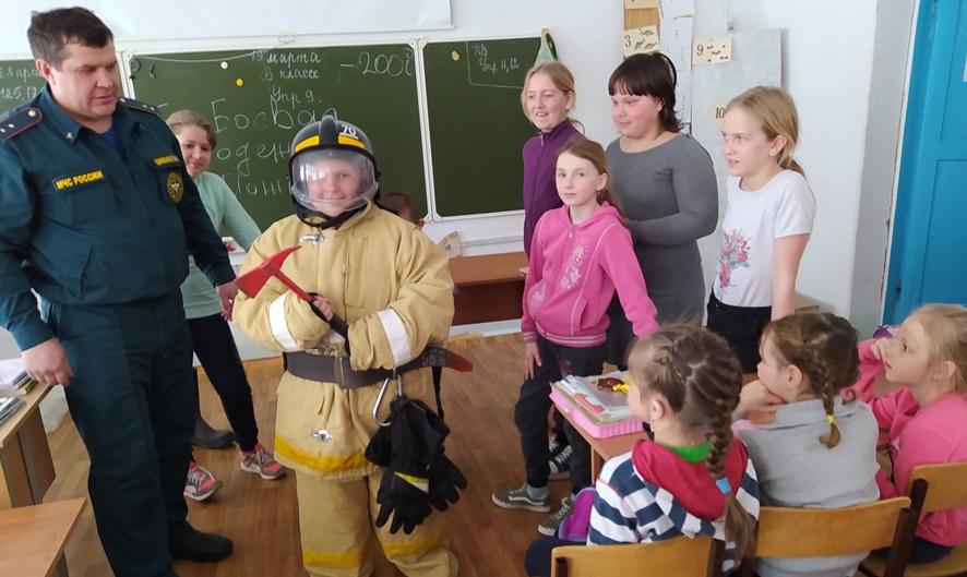 Урок по пожарной безопасности