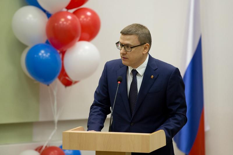 Поздравление губернатора Челябинской области Алексея Текслера с Днем социального работника