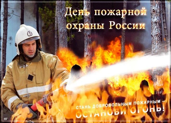 Добровольные пожарные команды - серьёзная подмога в тушении пожаров