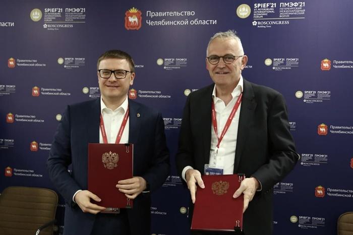 Челябинская область и торговая сеть «Магнит» заключили соглашение о сотрудничестве