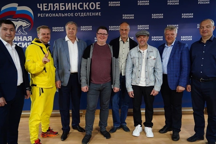 Южноуральцы выбрали своих кандидатов от «Единой России»