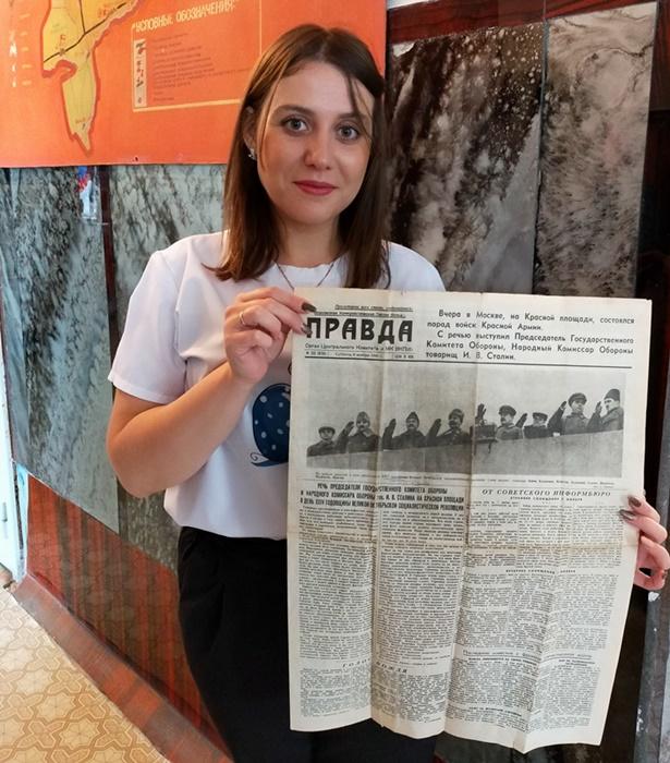 Сельчане подарили музею газету «Правда» от 1941 года