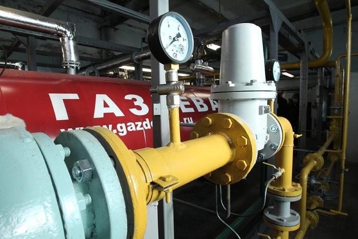 Заявку на подключение к газу можно будет подать через портал госуслуг