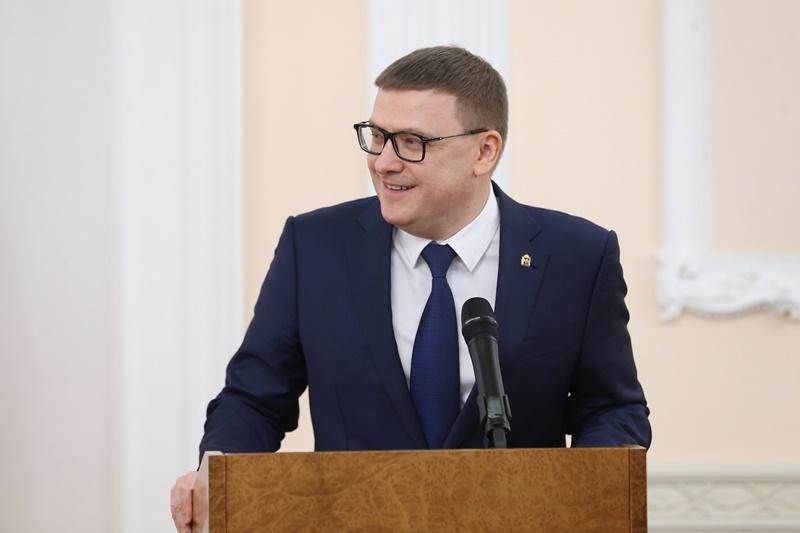 Молодежь Южного Урала может получить премии имени Поляничко и губернатора