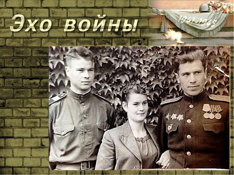 Как эхо войны отразилось на молодом поколении россиян