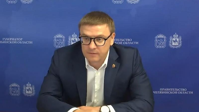 Алексей Текслер провел совещание с главами муниципалитетов