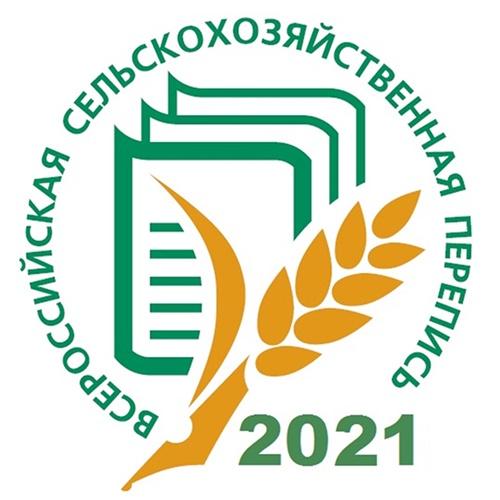 В Челябинской области пройдет сельскохозяйственная микроперепись - 2021