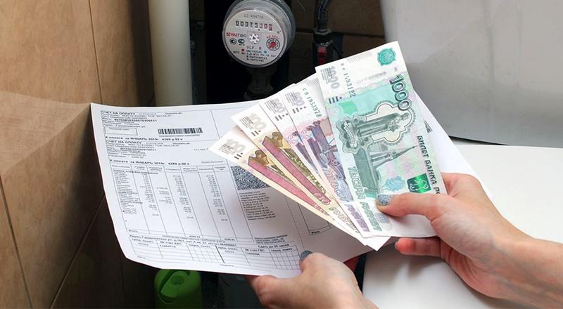 С 1 июля повысились тарифы на коммунальные услуги