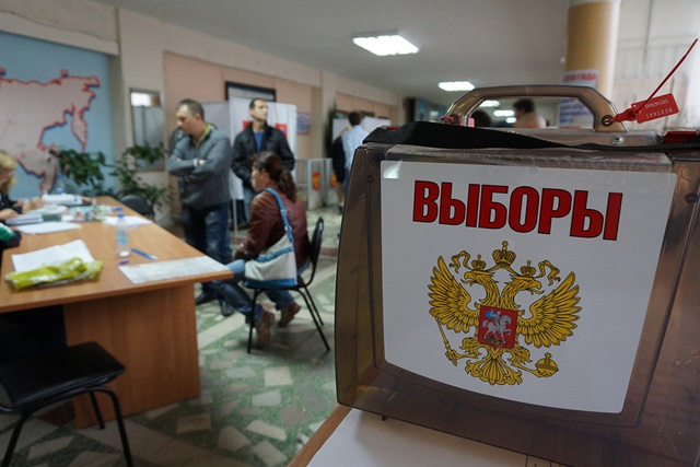Стартовал общественный мониторинг избирательной кампании