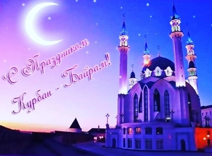 Поздравление  Алексея Текслера с праздником Курбан-Байрам